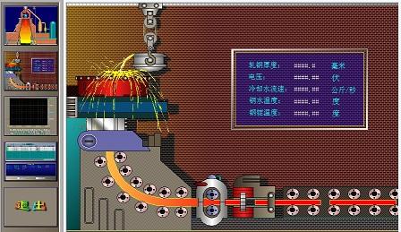 紫金桥监控组态软件 Real—V6.5