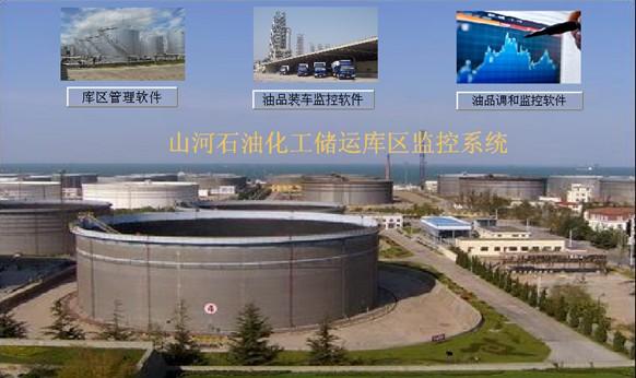 油库自动化监控系统上海比约克-产品中心-上海非操兔视频图片