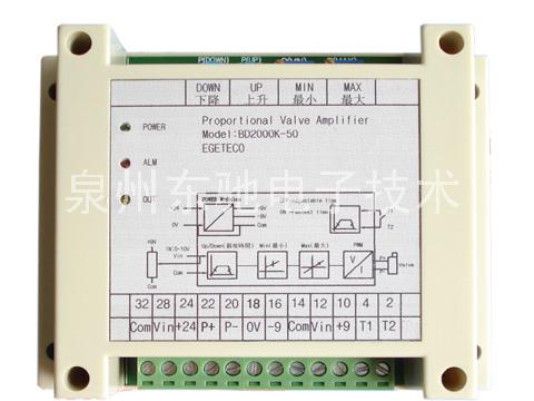 BD2000K-50比例放大板