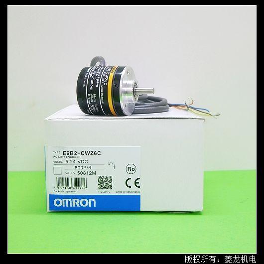 菱龙机电特价供应欧姆龙编码器 E6B2-CWZ6C 400P/R