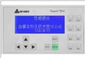Copanel TD4S文本显示器