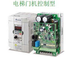 VFD-M-D电梯门梯控制型