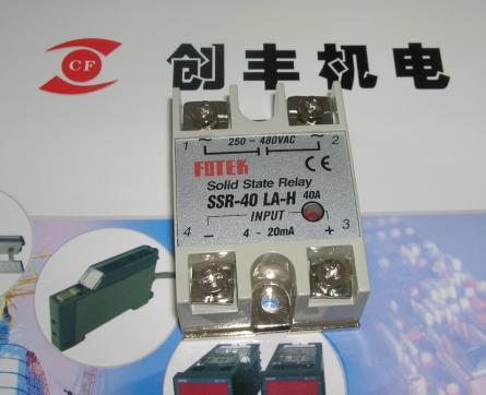 固态继电器ssr-40la-h
