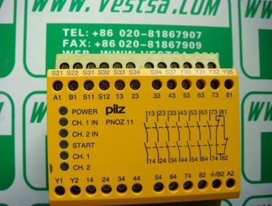 pilz安全继电器