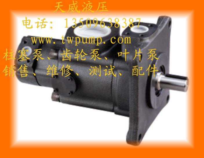 台湾KCL凯嘉油泵