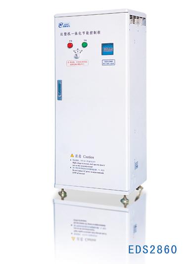 易能EDS2860系列注塑机专用变频器