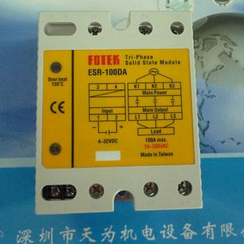 接近开关 开关 限位开关 燃烧控制产品 光电管 执行器 继电器 安全