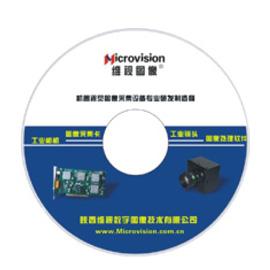 维视图像MV-MVIPS机器视觉图像处理软件