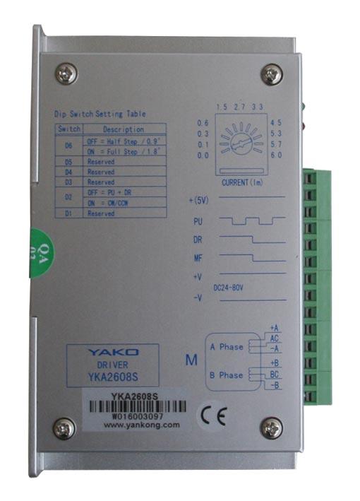 研控两相混合式步进电机驱动器YKA2608S 整/半步驱动器