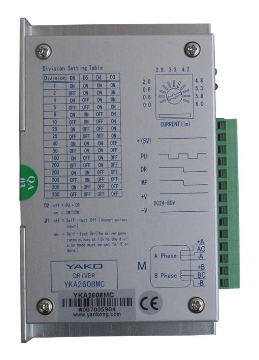 研控两相混合式步进电机驱动器YKA2608MC/YKA2608MD