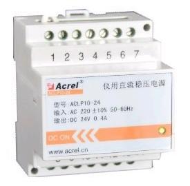 安科瑞 IT配电系统绝缘监测仪表