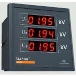安科瑞CL系列数显三相电压表