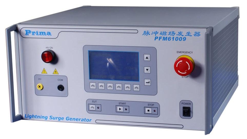 脈沖磁場發生器