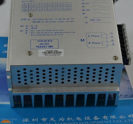 研控kako步进电机驱动器yka2811ma