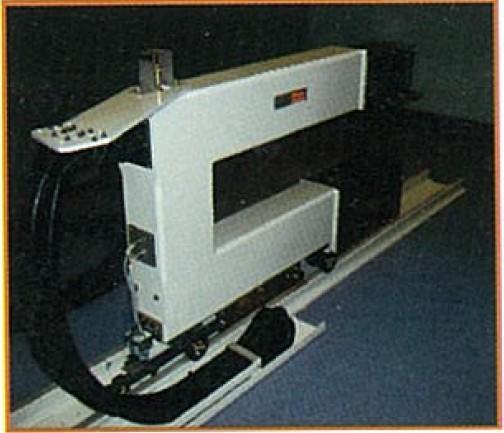 IRM X射线 高能测厚仪 TVXR-2