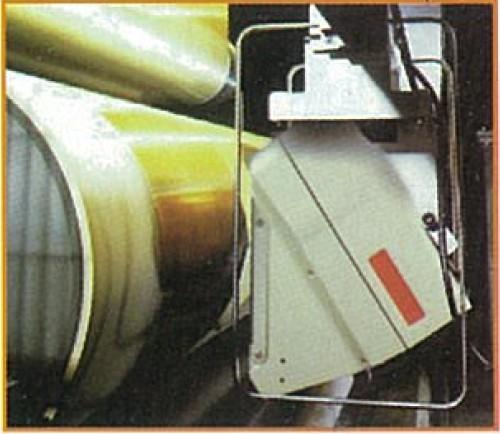 IRM非接触式近红外线测量仪SR710S