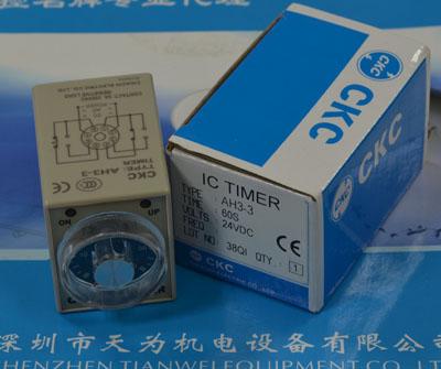 台湾松菱ckc时间继电器