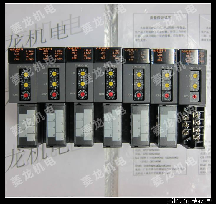 三菱PLCQJ61BT11、QJ61BT11N