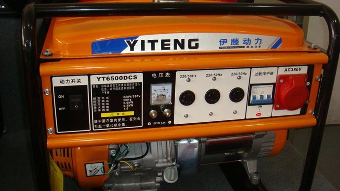 5KW汽油发电机 农场停电用发电机 5KW三相发电机YT6500DCS 产品