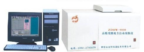纸厂化验设备 纸厂煤炭化验仪器 染厂煤炭化验设备 造纸厂化验煤质仪器