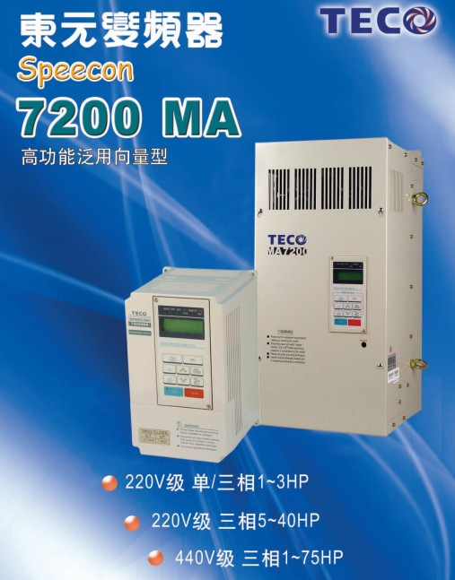 teco变频器e310接线图