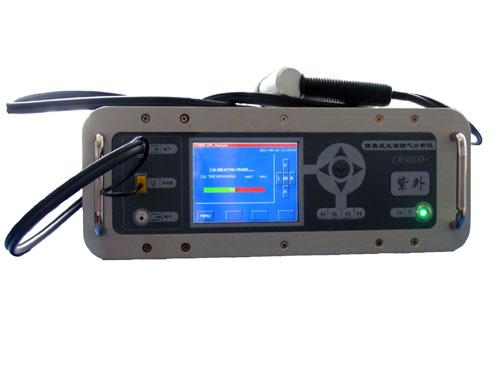 CW9000+高精度便携式紫外烟气分析仪