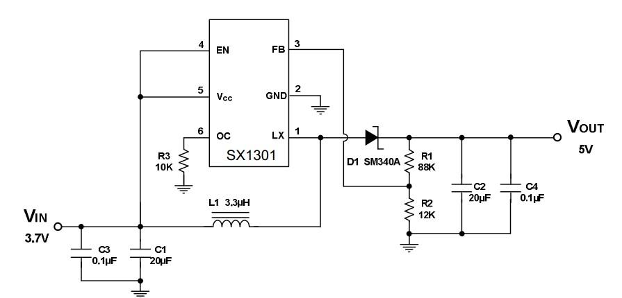 升压ic_2A 移动电源升压ic 高效率升压icSX1301-产品中心-深圳市硕芯科技 ...