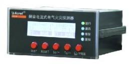 在线监测多路的漏电流监控探测器ARCM200BL-J1/J4