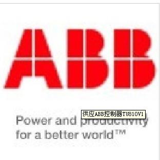 ABB控制器TU810V1