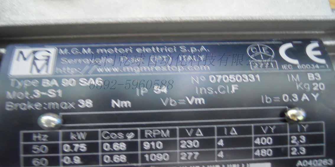 意大利MGM刹车电机及线圈