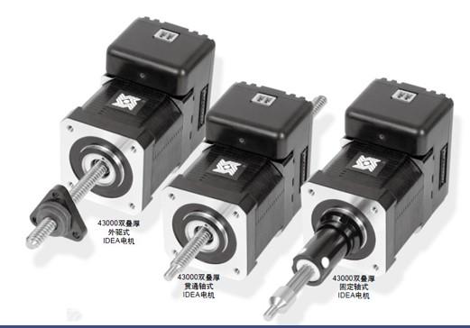 海頓科克IDEA 43000系列雙疊直線步進電機