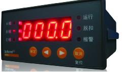 安科瑞断相保护电动机保护器ARD2-250/CLM