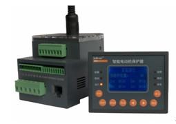 安科瑞ARD3-25过载保护电动机保护器
