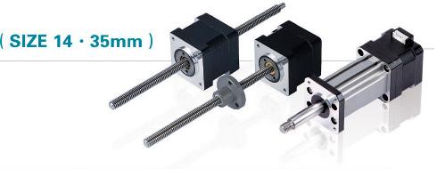 SIZE 14·35mm混合式丝杆步进电机