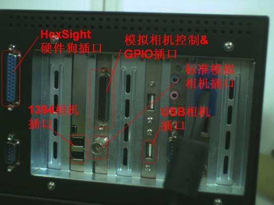 VD100-PC视觉应用平台