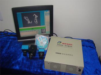 VD050在线检测视觉系统