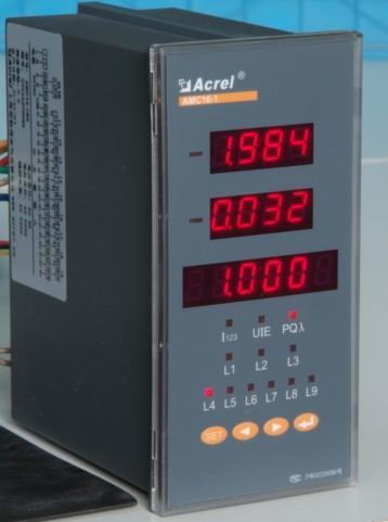 安科瑞AMC16-1E9  9路多回路监控装置单相
