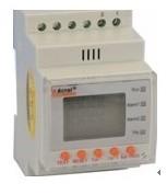安科瑞欠电压数字式电压继电器ASJ10-AV3