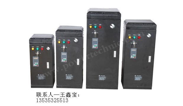 球磨机节电控制柜