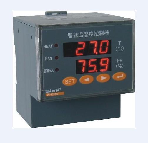 安科瑞导轨式安装智能温湿度控制器WHD90R-11