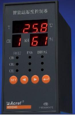 安科瑞WH46-11/HF 1路降温+1路除湿温湿度控制器
