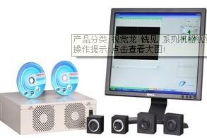 视觉龙 铣见 系列机器视觉系统