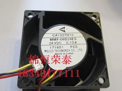 三菱变频器专用风扇MMF-06D24ES-FC5