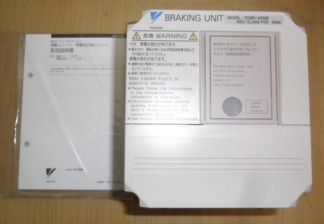 安川制动单元CDBR-4045B、安川变频器配件PG卡