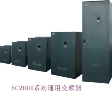BC2000系列高性能通用型变频器
