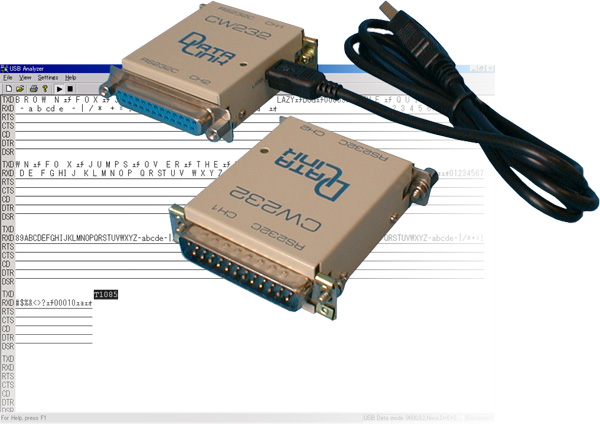 rs232c通信分析仪