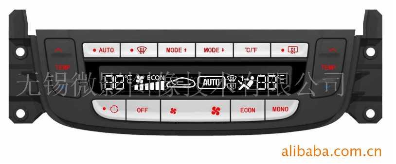汽车空调面板检测系统