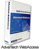 供应研华WebAccess组态软件