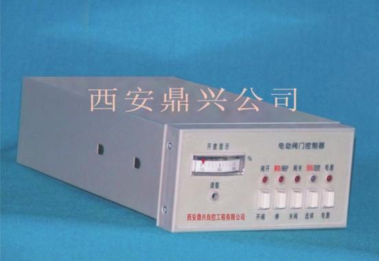 北方电动阀控制器