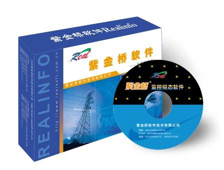 紫金桥监控组态软件6.0[Real-V6.0]